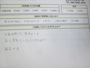 IMG_6729_R