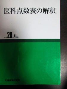 img_0220_r